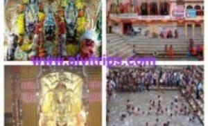 लोहागर्ल धाम राजस्थान – लोहागर्ल तीर्थ जहाँ भीम की विजयमयी गदा पानी बन गई