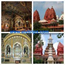 श्री दिगंबर जैन लाल मंदिर दिल्ली