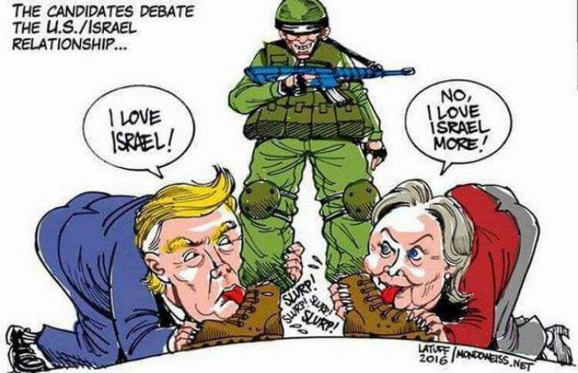 ترامب وكلينتون واسرائيل
