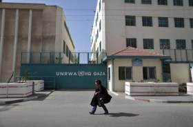 وقفة احتجاجية بغزة تطالب مؤتمر نيويورك بدعم الأونروا