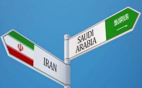 السعودية إيران