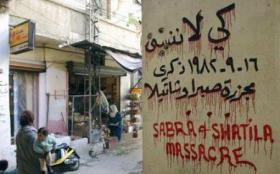 صبرا وشاتيلا.. 36 عاما على المجزرة الدموية بتاريخ الشعب الفلسطيني