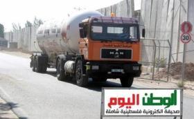كرم ابوسالم الغاز