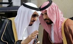 الملك سلمان وابنه