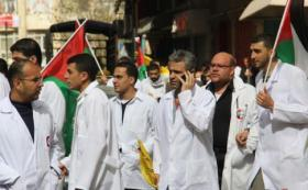 الأطباء الفلسطينيين