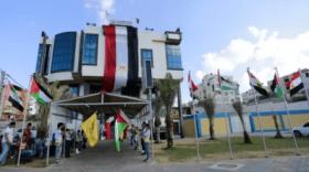 """افتتاح فندق """"القاهرة"""" في مدينة غزة تقديرا لدور مصر"""
