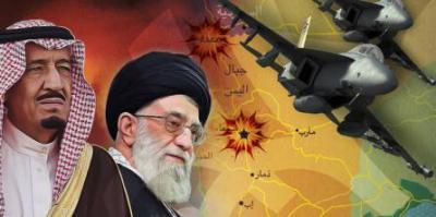 الحرب السعودية الإيرانية