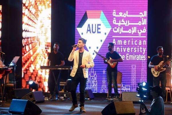 5112 - بالصور.. محمد عساف يشعل أجواء الجامعة الأمريكية بحضور الآلاف