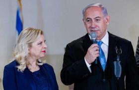 الوطن اليوم - نتنياهو يتحدى الأمم المتحدة ويفتتح معرضا عن القدس في مقرها