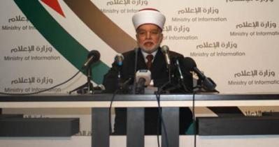 مجلس الإفتاء الأعلى يؤكد تحريم تسهيل تمليك أرض فلسطين للأعداء