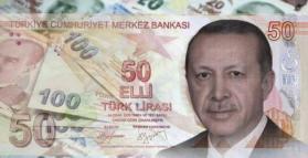 البنك المركزي التركي يخيب أردوغان.. ويرفع الفائدة