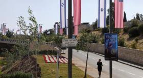 إسرائيل وجهت الدعوة لـ86 دولة والتزم 22 للاحتفال بنقل السفارة