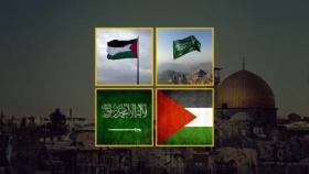 السعودية: القضية الفلسطينية ظلت على رأس أولوياتنا منذ 70 عاما