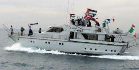الهيئة الوطنية: قررنا أخذ المبادرة بيدنا وكسر حصار غزة