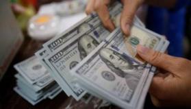 أسعار صرف العملات مقابل الشيقل الجمعة