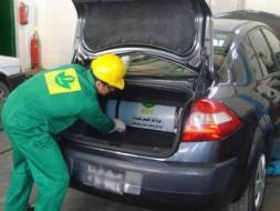 """ما أضرار استخدام """"الغاز الطبيعي"""" بالسما أضرار استخدام """"الغاز الطبيعي"""" بالسيارات وكيفية تجنبها؟"""