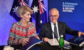 أستراليا لن تنقل سفارتها للقدس أستراليا لن تنقل سفارتها للقدس