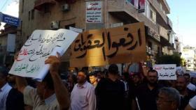 """مظاهرة في طولكرم تطالب برفع """"العقوبات"""" عن قطاع غزة"""