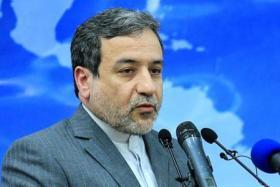 إيران تمهل أوروبا حتى نهاية الشهر لتقديم ضمانات الاستمرار بالاتفاق النووي
