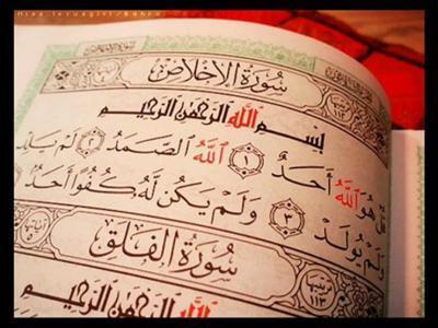 حكم قراءة سورة الإخلاص بين ركعات التراويح والصلاة على النبي