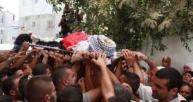 تشييع جثامين شهداء قطاع غزة