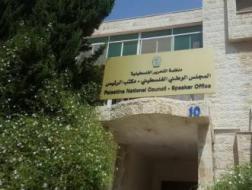 """المجلس المركزي يجتمع الشهر المقبل لإعلانه """"بديلا للتشريعي"""" ومرجعية السلطة"""