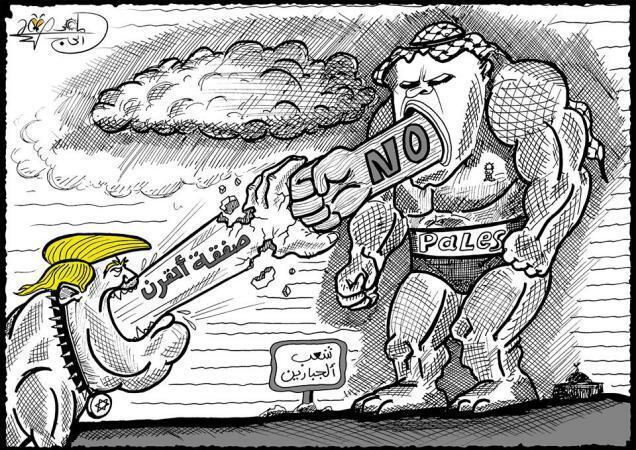 968547 - كاريكاتير : ماهر الحاج