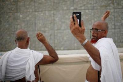 الإفتاء المصرية توضح حكم التقاط الصور والسيلفي أثناء المناسك