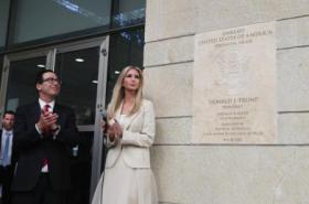 فلسطين ترفع دعوى قضائية ضد أمريكا أمام محكمة العدل الدولية