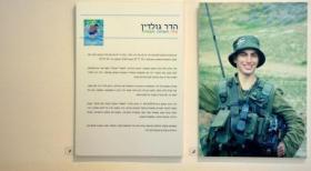إسرائيل قتلت عمداً أحد جنودها الأسرى لدى حماس بغزة