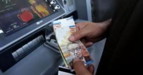 هكذا سيتم جمع رواتب موظفي الأونروا المهددين بالفصل في قطاع غزة
