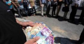 المالية: رواتب الموظفين العموميين ستصرف غدا في البنوك