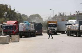اندلاع حريق في معبر كرم أبو سالم