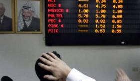 مؤشر سلطة النقد لدورة أعمال أغسطس : تحسن بالضفة وتراجع في غزة
