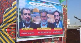 الجهاد الاسلامي تعلن النتائج الرسمية لانتخاباتها الداخلية