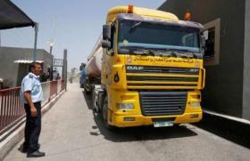 رجال أعمال واقتصاديون يصلون القاهرة لبحث ملفات اقتصادية