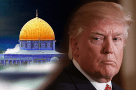 إعلان هيوستن يدعو ترامب للاعتراف بالقدس الشرقية عاصمة لفلسطين