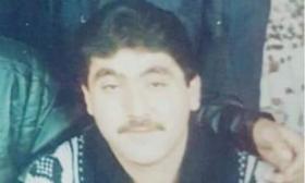 القدس.. العثور على جثة شاب بعد 18 عاما من اختفائه