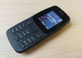 نوكيا تطلق هاتفا باستطاعته العمل 20 يوما دون شحن!