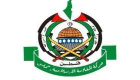 هآرتس : حظر مواقع تتبع لكتائب القسام في إسرائيل