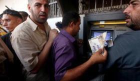 بيان هام للموظفين والموظفات المحجوبين من المنحة القطرية في قطاع غزة