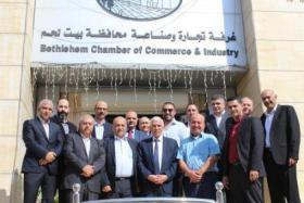 مجلس إدارة جديد لغرفة تجارة وصناعة بيت لحم