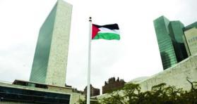 الأمم المتحدة تصوت بالأغلبية لصالح قرار دعم فلسطين