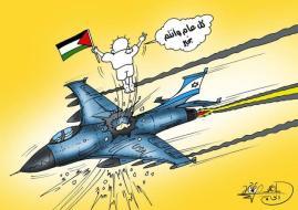 كاريكاتير: ماهر الحاج