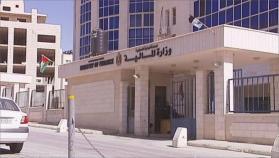 بيان صادر عن وزارة المالية برام الله بخصوص لجنة الموظفين في قطاع غزة