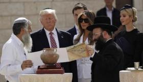 """استباقا لتنفيذ """"صفقة ترامب الإقليمية"""".. إسرائيل تبحث في دفاتر """"أملاك اليهود"""" في الدول العربية"""