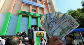 مقترحان إسرائيليان لنقل أموال المنحة القطرية إلى غزة.. ما هما ؟