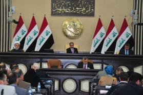 البرلمان العراقي يعلن موقفه من التطبيع مع إسرائيل