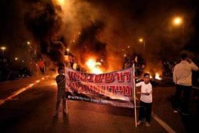 """تظاهرة """"إسرائيلية"""" احتجاجًا على نقل الأموال القطرية لغزة غدًا"""