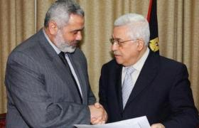 صحيفة: انفراجة وشيكة في ملف المصالحة الفلسطينية